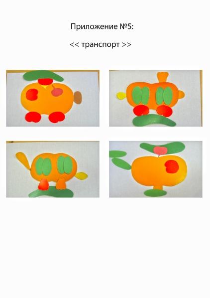 статья знакомство с натюрмортом в детском саду