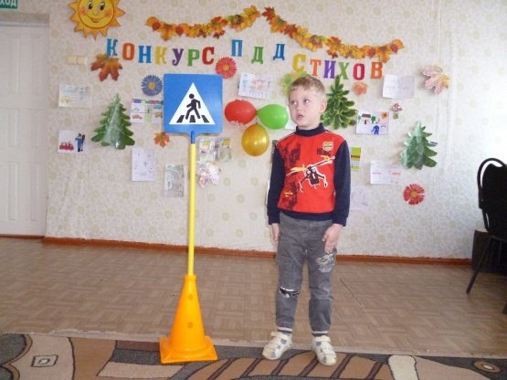 Совместные мероприятия детей и