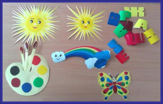 Деятельности в детском саду своими руками