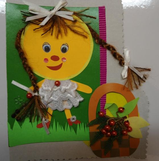 Поздравительные открытки детскому саду своими руками фото
