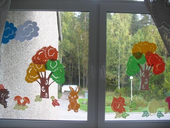 Осеннее оформление детский сад  фото113