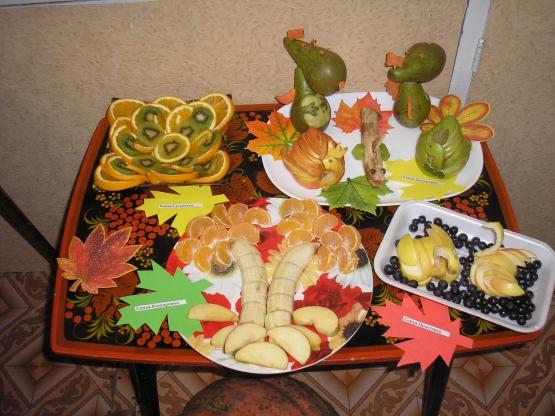 Блюда из овощей на конкурс