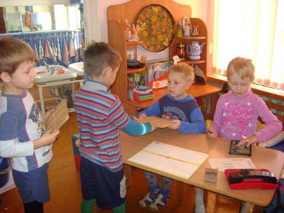 Фото детей играющих