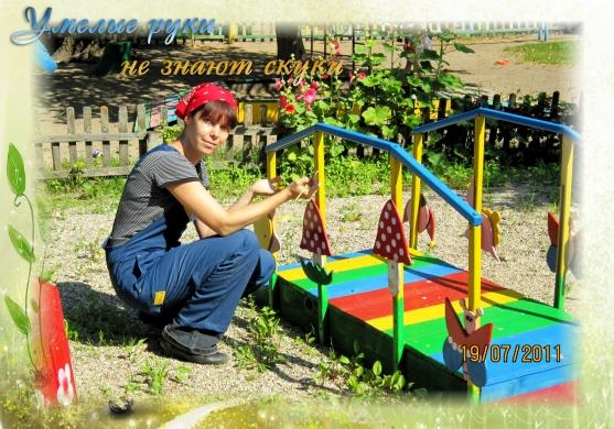 Украшаем детский участок в детском саду своими руками летом фото 150