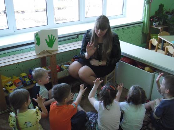 игра знакомство с детьми 2 3 лет