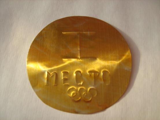 Поделка олимпийская медаль 38