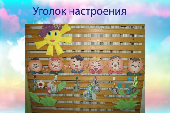 Знакомства для детей 8 10 7