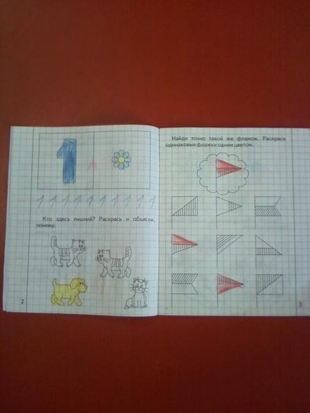 возраст с которого знакомят детей с геометрическими фигурами