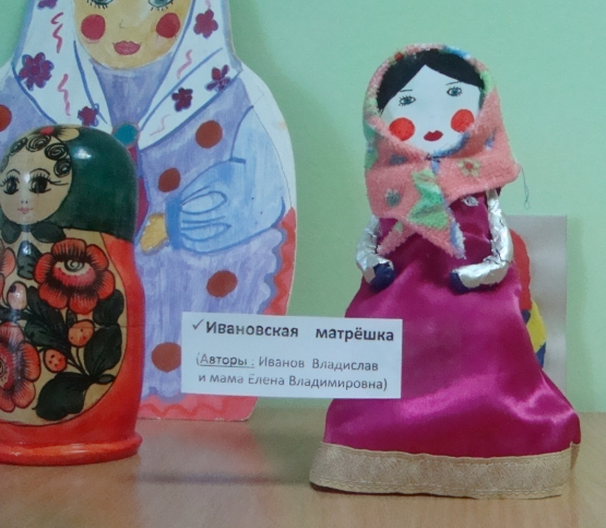 знакомство с культурой и традициями русского народа