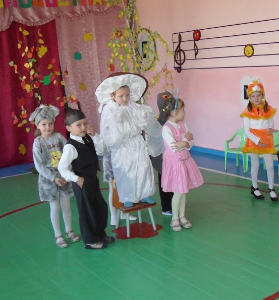 Сценарий на праздник золотая осень в детский сад