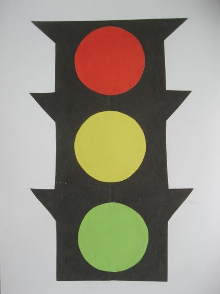 Аппликация светофора в подготовительной группе