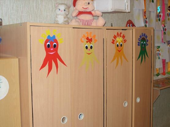 Оформление шкафчиков для детского сада своими руками