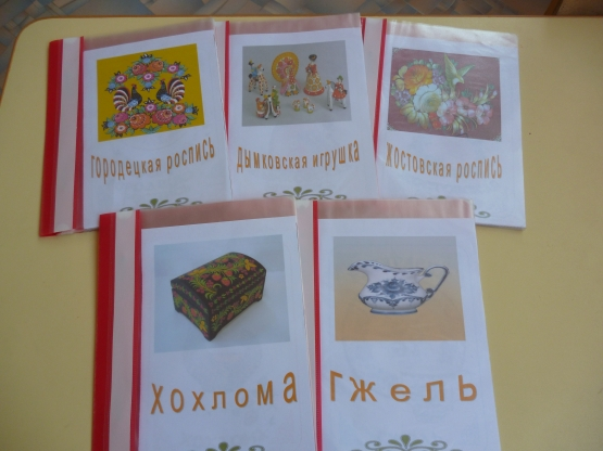 знакомство с природой россии времена года