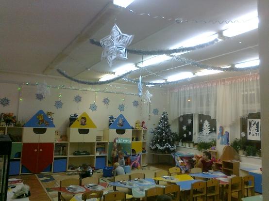 Фотографии групп детского сада украшеные к новому году