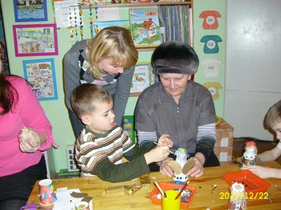 группы взаимопомощи для педагогов: