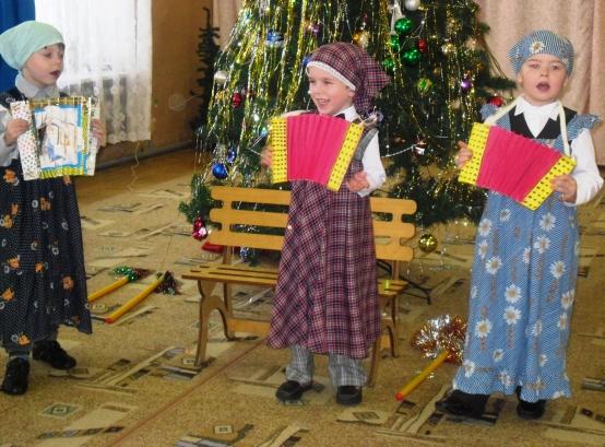 Сценарий праздника «Старый Новый год» для детей старшего дошкольного возраста