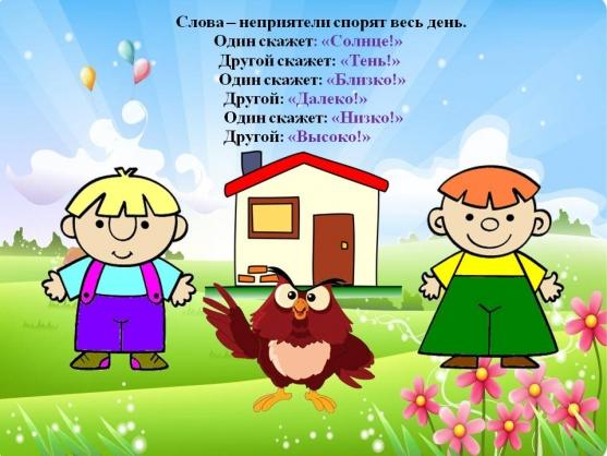 игра знакомство в стихах с детьми