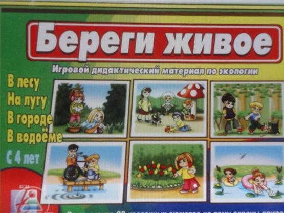 Схемы картинки признаков осени для дошкольников