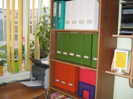 Фото кабинета психолога в детском саду