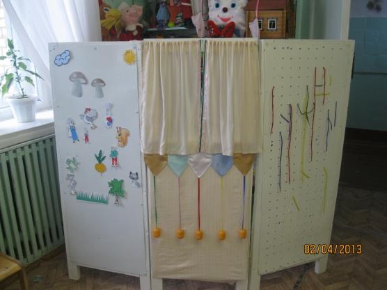 Детские ширмы для детского сада своими руками