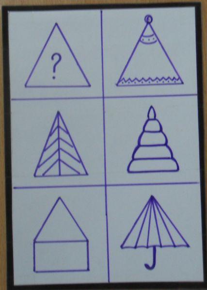 Как из прямоугольника сделать треугольник фото 567