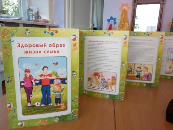 Как сделать детей здоровыми в детском саду
