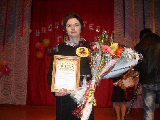Выступление на конкурсе «Воспитатель года». Презентация