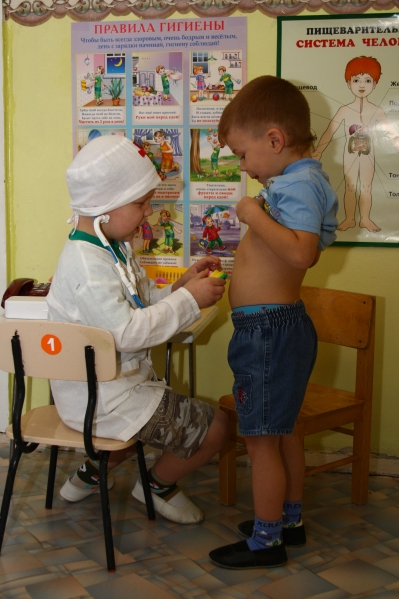 знакомство с профессией врач вторая младшая