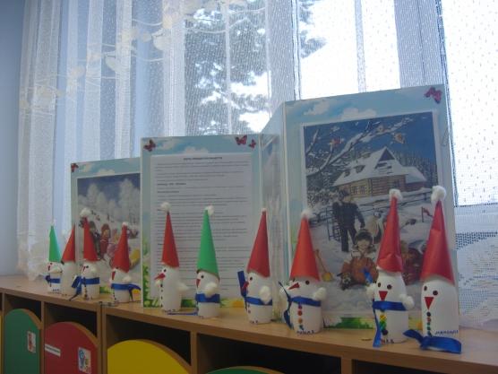Поделки к новому году в старшей группе детского сада