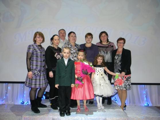 Сценарий детского конкурса красоты и таланта