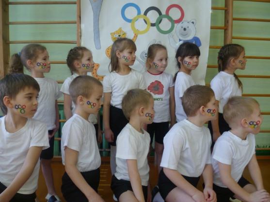 Встречаем малые Олимпийские игры в нашем детском саду. Фотоотчёт.