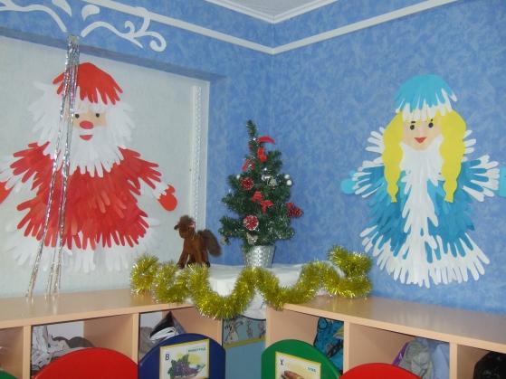 Как украсить группу в детском саду своими руками фото на новый год