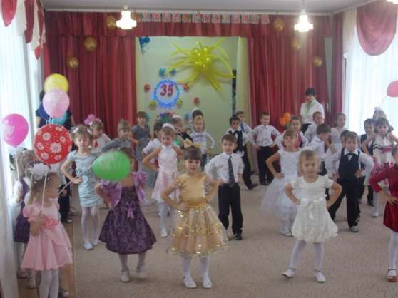 Сценарий юбилея в детском саду