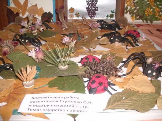 Осенние поделки из лесного материала