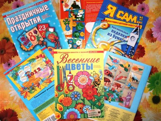 Плакаты из подручных материалов