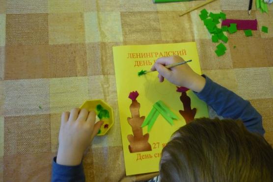 Надписями, открытки день снятия блокады ленинграда своими руками