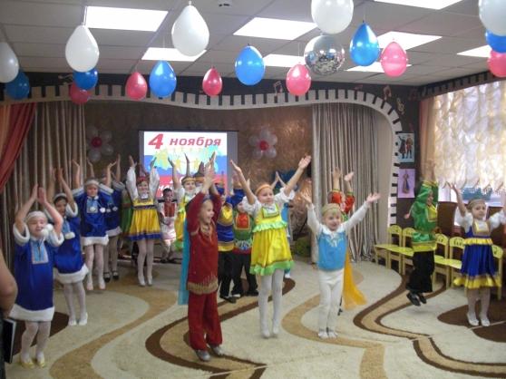 Патриотическое воспитание дошкольников. Сценарий праздника «День народного единства» для детей подготовительной группы