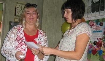 знакомства с фото краснодарский край