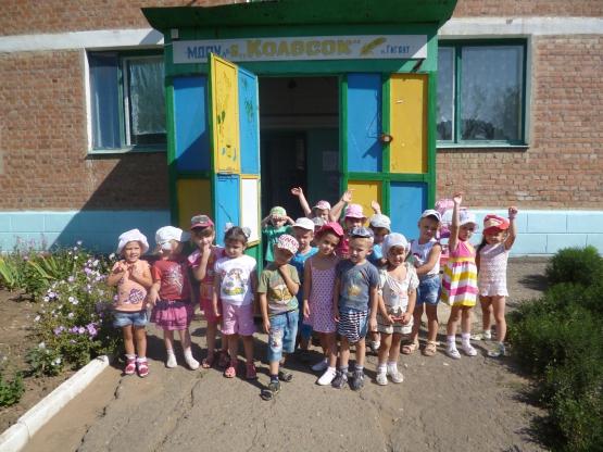 Отчет о летней оздоровительной работе группы общеразвивающей направленности детей 4–5 лет «Теремок»