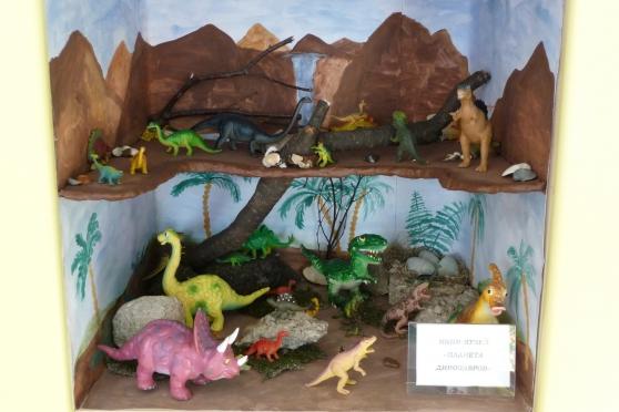 Динозавры поделка в садик