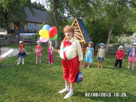 Праздник воздушных шаров в средней группе
