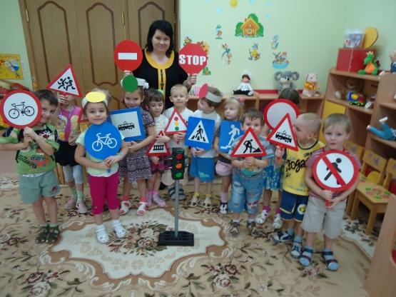 Сценарий пдд в средней группе детского сада