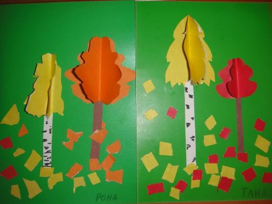 Осенняя березка картинки