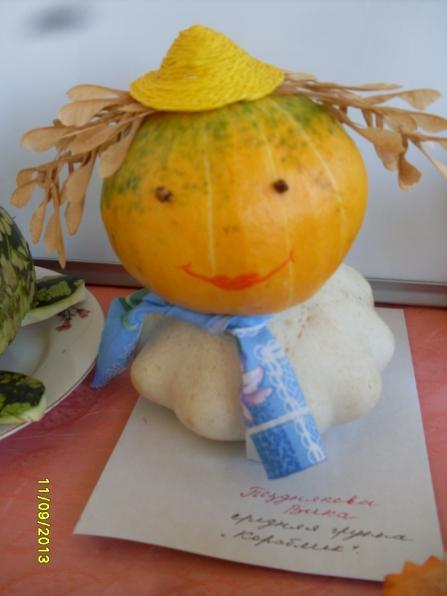 Выставка поделок из овощей в школе