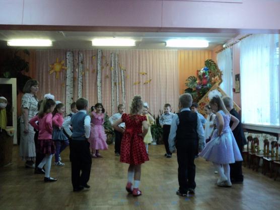 Сценарий праздника осени для молодежи