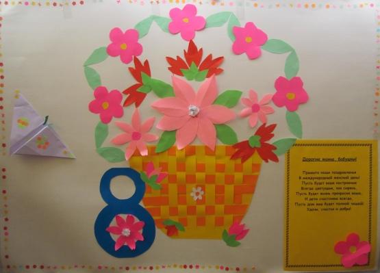 Поделки в детский сад своими руками к 8 марта