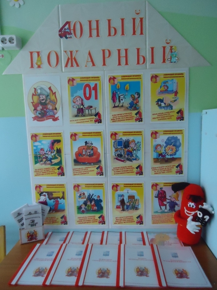 Оформление пдд уголка в детском саду своими руками фото фото 752