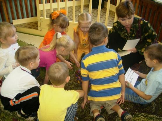 конспект занятия в детском саду по экологии путешествие в подводное царство