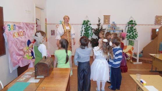 d755fcd93d0 Конспект интегрированного занятия в подготовительной группе «Русский  национальный костюм»