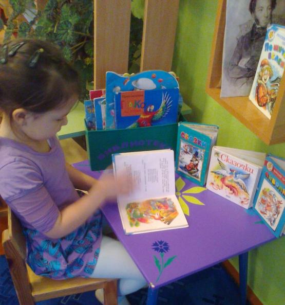 как знакомить дошкольника со сказкой